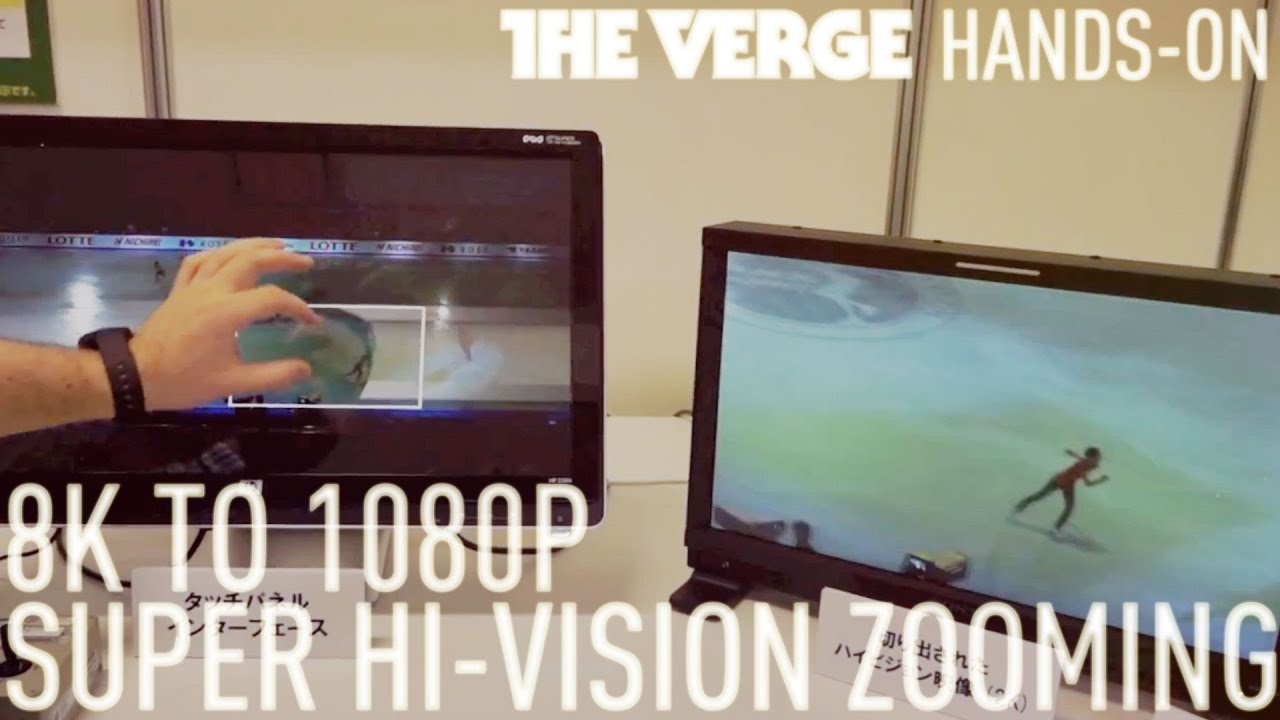 Super Hi-Vision zooming from 8K to 1080p demo thumbnail