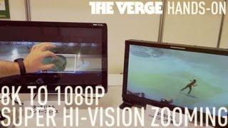 Super Hi-Vision zooming from 8K to 1080p demo thumbnail