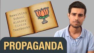 Propaganda in School Textbooks & Bollywood films | Dhruv Rathee Facebook Live