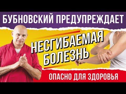 Farmaci anti-infiammatori nel giunto