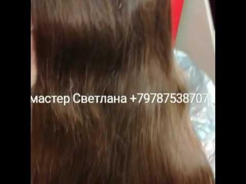Witaminy Włosy tani rosyjski