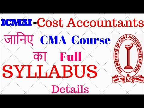 Syllabus in Cost Accountant Course Full Detail ICMAI - YouTube