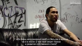 Скриптонит - Interview BackStage (Киев, Sentrum)