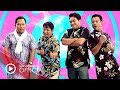 Wali - Kuy Hijrah (Official Music Video NAGASWARA) #religi