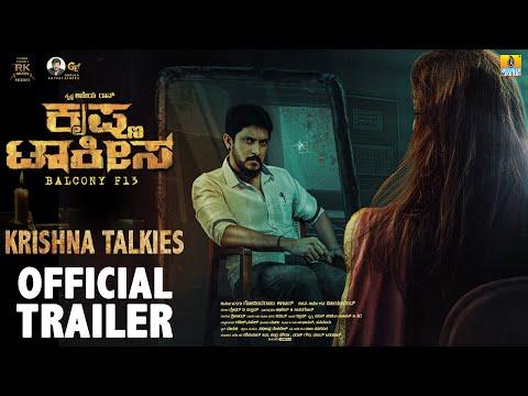 Krishna Talkies Trailer 4K