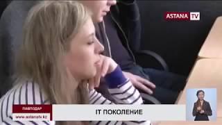 Сюжет телеканала АСТАНА ТВ об IT центре ИнЕУ