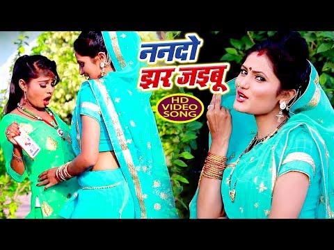 #Antra_Singh_Priyanka का सबसे हिट #VIDEO_SONG 2018 - Nando Jhar Jayebu - Bhojpuri Hit Songs 2018