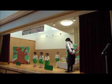 平成28年度 みなみ保育園 生活発表会 かわいい帽子屋さん(つくし)
