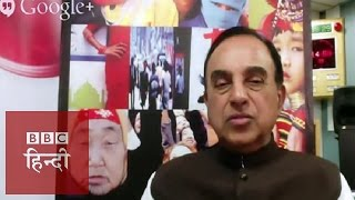 Hangout with Dr. Subramanian Swamy: BBC Hindi