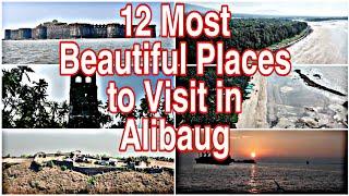 अलिबाग कसे फिराल?/Alibaug Tourism / Tourist Places in Alibaug