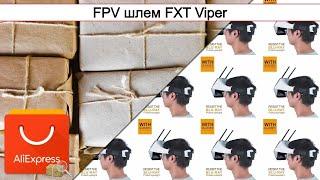 FPV шлем FXT Viper | #Обзор