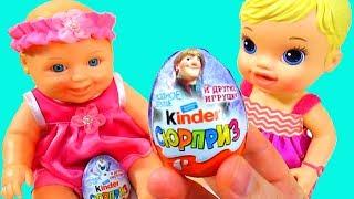 Куклы Пупсики Девочки Открываем Киндер сюрприз из серии Холодное сердце Дочки матери Шоколадные Яйца
