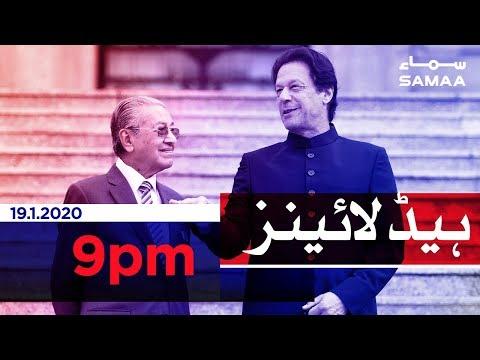 Samaa Headlines - 9PM - 19 January 2020