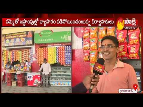 Telangana RTC Strike Effect on Business in RTC Bus Stands || Sakshi TV