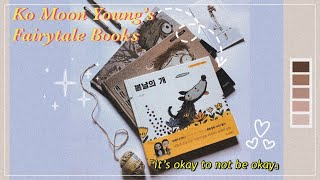 [📔] BOOK UNBOXING | It's okay to not be okay's 「Ko Moon Young's Fairy-tale Series」