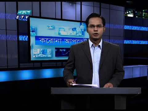 Corona Virus Update || 12 Pm || 23 September 2020 || ETV News