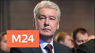 Сергей Собянин вступил в должность мэра столицы 18 сентября - Москва 24