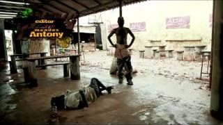 Madhubana Kadai Trailer