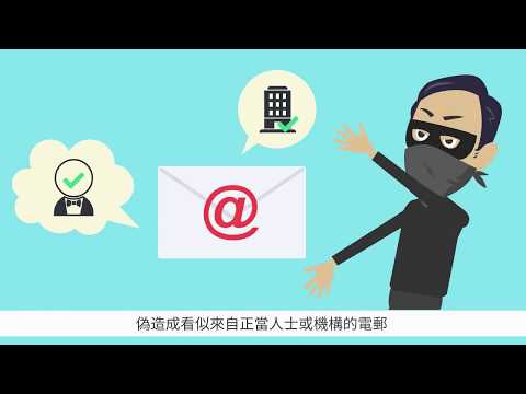 Cyber Security Information Portal - Hong Kong | Home
