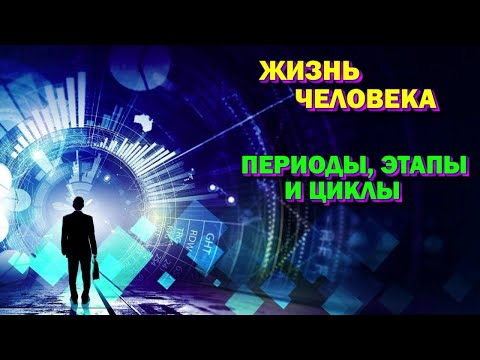 Левашов о астрологии