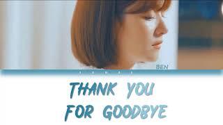 1 Hour ✗ BEN (벤 )   Thank You For Goodbye (헤어져줘서 고마워)
