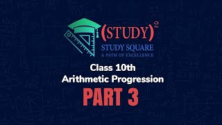 class 10th arithmatic progession part 3 | CBSE study material | #ncertsolution - Download this Video in MP3, M4A, WEBM, MP4, 3GP