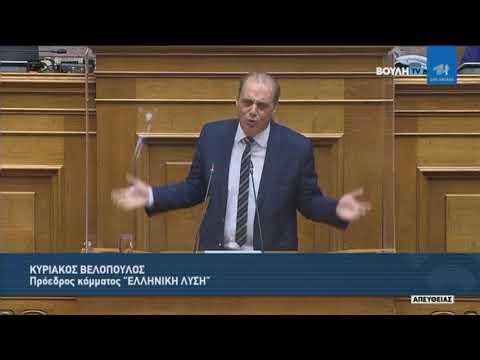 Κ.Βελόπουλος (Πρόεδρος ΕΛΛΗΝΙΚΗ ΛΥΣΗ)(Η Ελλάδα σε κίνηση: Βιώσιμη Αστική Κινητικότητα)(10/03/2021)