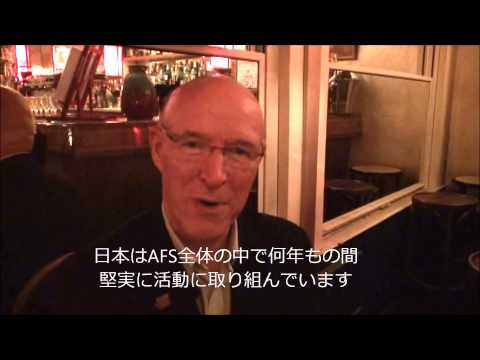 AFS日本60周年お祝いメッセージ_Mr.Christian A.Kurtén