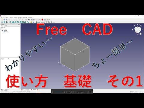 イメージの絵、古い手書き図面を3DCAD化します イメージ絵の3D化手書き図面をCAD化して業務の効率化 イメージ1