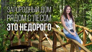 Базы отдыха в ленинградской области недорого недалеко от спб