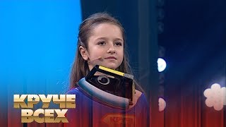 Девочка-магнит - Вика Маричева | Круче всех!