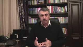 К вопросу об опасности увлажнителей воздуха - Школа Доктора Комаровского