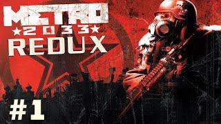 Прохождение Metro 2033 Redux /1 серия/ Освежаем в памяти перед Metro Exodus