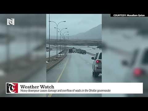 Weather Watch: Low pressure in Dhofar