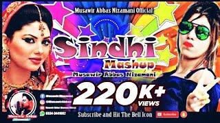 New Sindhi Remix Song 2019 ||Mashup || Wedding Song || Musawir Abbas Nizamani