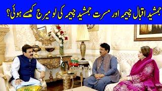 Love Marriage Story Between Jamshed Iqbal and Musrat Jamshed   News Night  20 July 2021  Lahore Rang