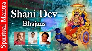 Top 10 Shani Dev Bhajans
