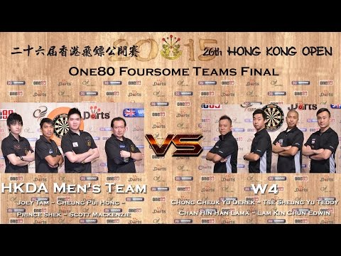 Hong Kong Darts Open 2015 One80 Foursome Team Final HKDA MEN's Team