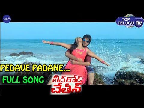 Pedave Padane Full Video Song Of Beach Road Chetan Movie | Telugu Latest Movies | Top Telugu TV