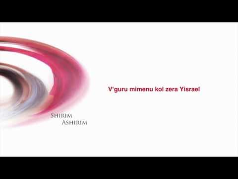 Shirim Ashirim - Shirim Ashirim - Yir'ei Adonai [LYRIC VIDEO 2014]