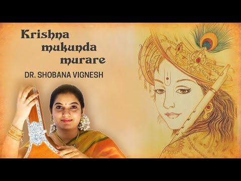 Krishna Mukunda Murare