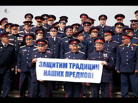 Молитва мария шерифович скачать русский