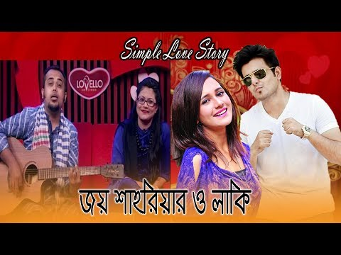 Simple Love Story-37 || Joy Shahriar & Lucky
