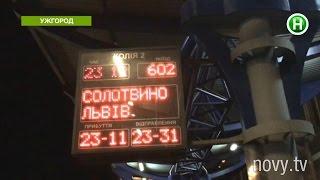 В этом украинском поезде не выживет даже Чак Норрис! - Абзац! - 05.04.2016