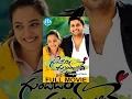 Download Video Gunde Jaari Gallanthayyinde Telugu Full Movie || Nitin || Nithya Menen || Vijay Kumar Konda
