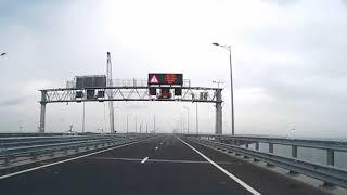 Проезд по Крымскому мосту