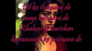 Sun Raha Hai Na Tu (Female Version)-Lyrics On Screen
