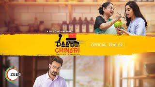 Daab Chingri Trailer