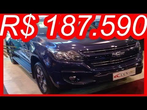 17º SALÃO DE CURITIBA R$ 187.590 #Chevrolet #S10 Série Especial 100 Years AT6 4x4 2018 #Turbodiesel