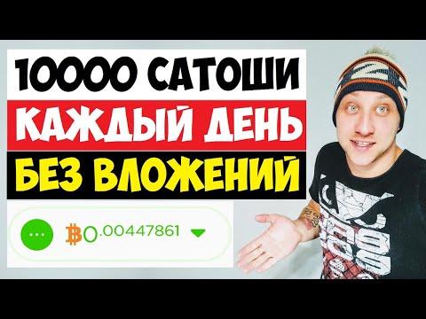 Зарабатывать 25 тыс в интернете